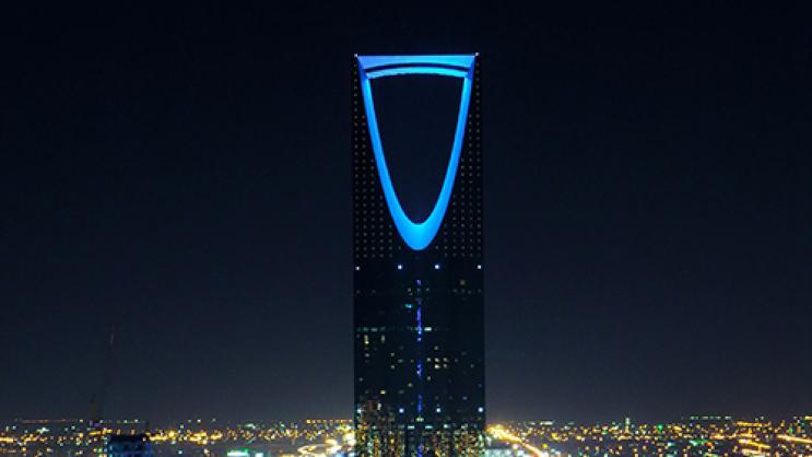 Saudi Arabia sky scraper